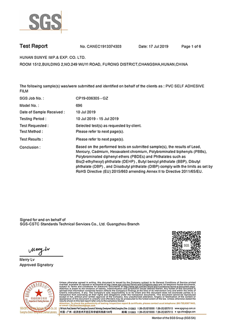 RoHS Certificate Of Our Product