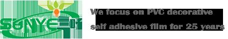 Logo | SUNYE Self Adhesive Film | hnsunye.com