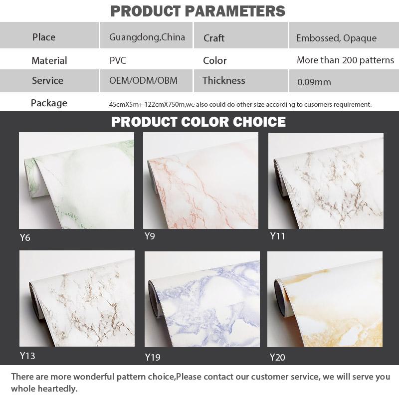 hot-sale pvc granite series for workshop-7