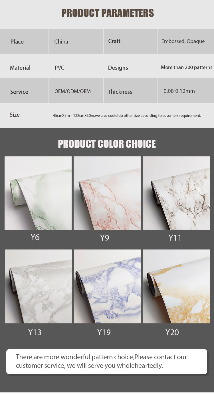 latest best marble contact paper wholesale for switch room-4
