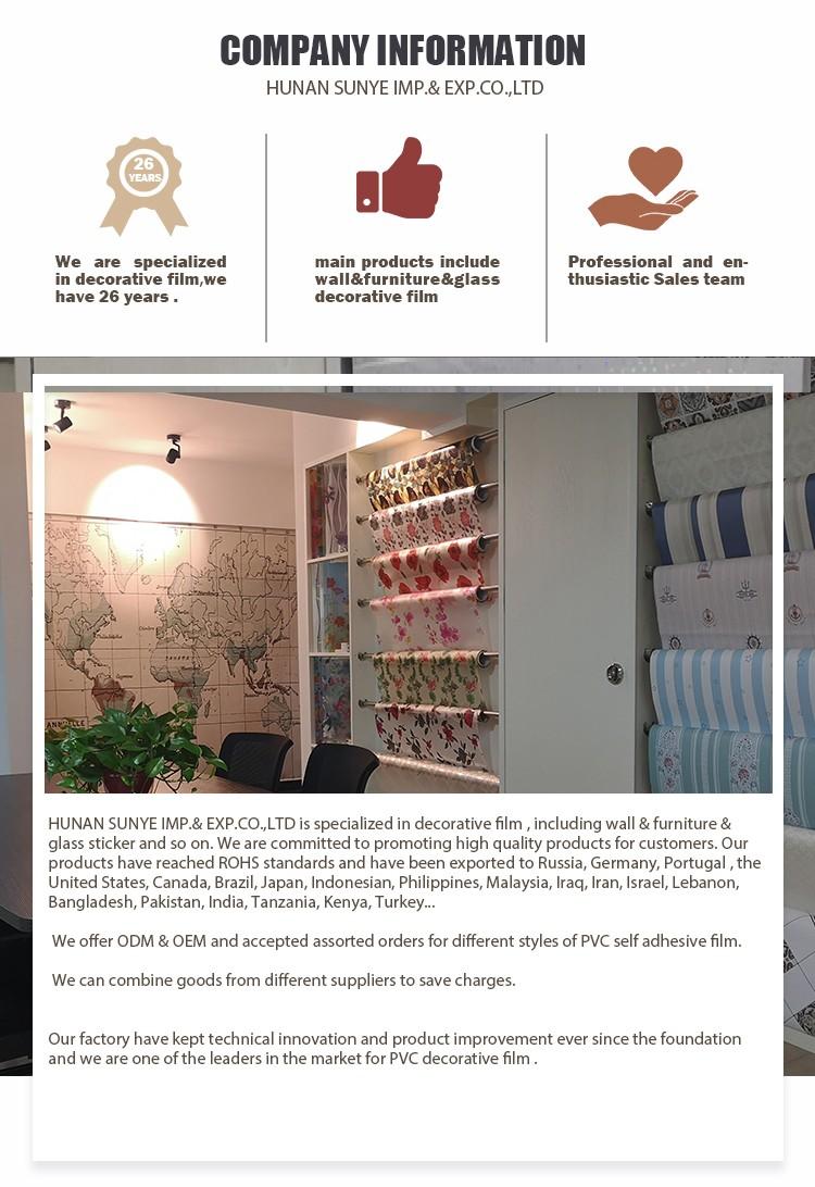 SUNYE worldwide fake wood contact paper company for electrical room-8