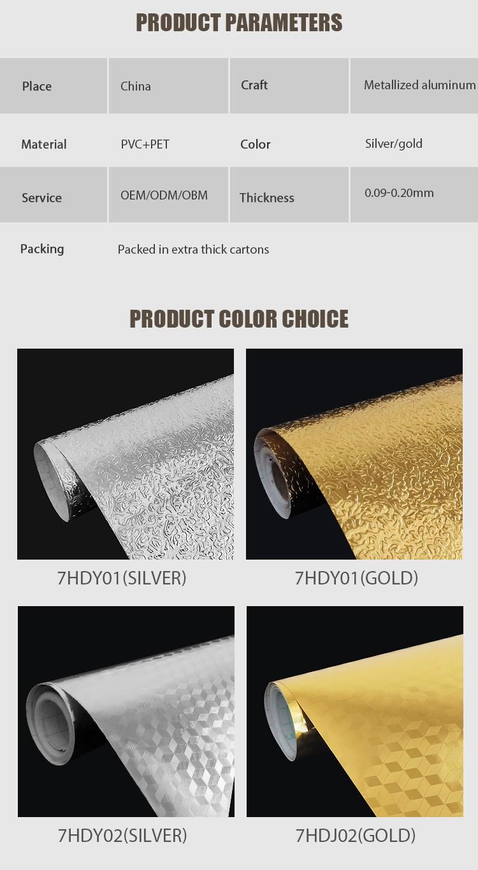 SUNYE quality metal wall tiles factory for bedroom-3