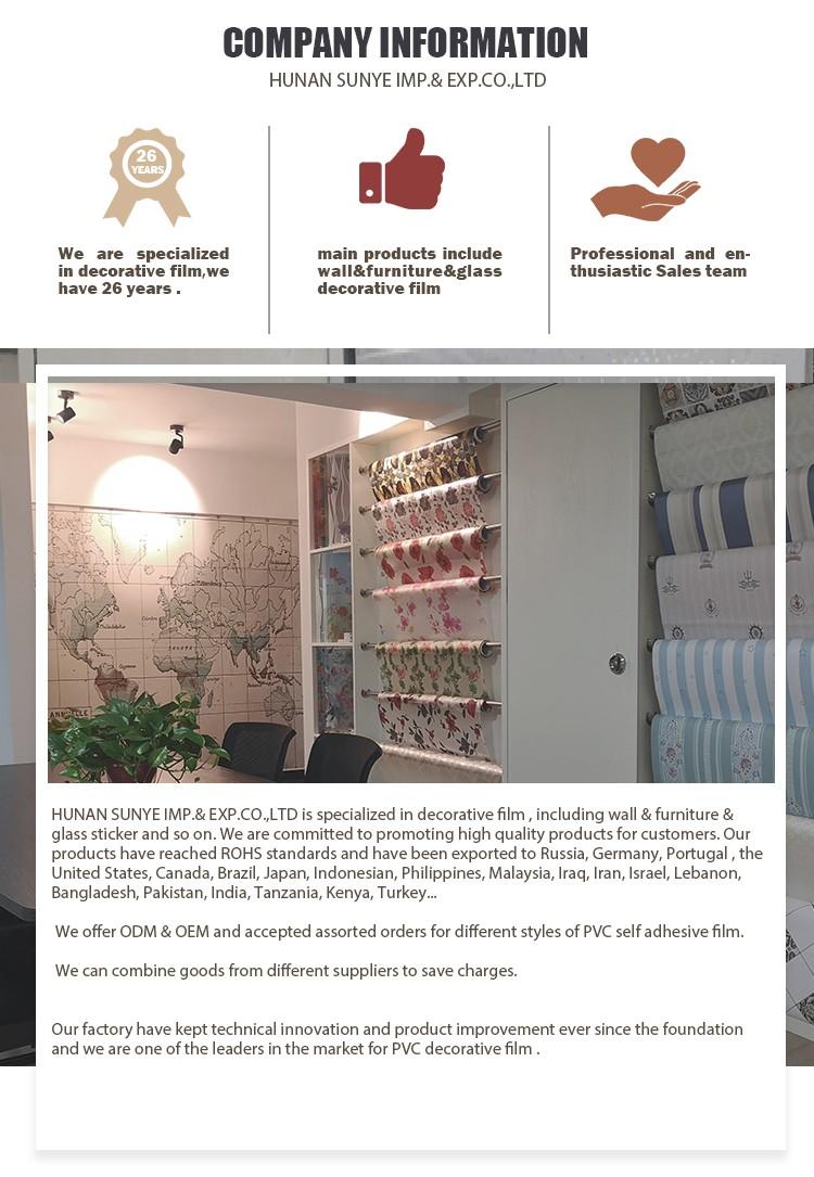 SUNYE quality metal wall tiles factory for bedroom-9