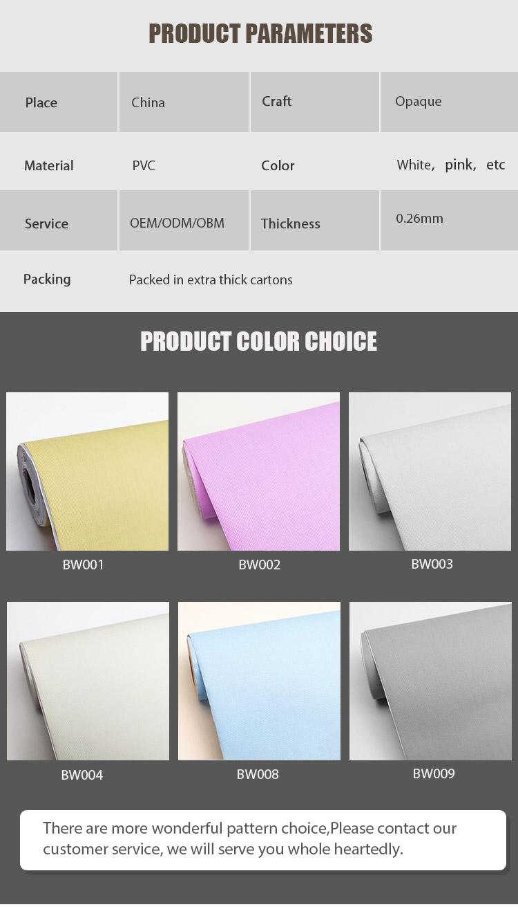 SUNYE factory price solid color removable wallpaper best manufacturer for sale-2