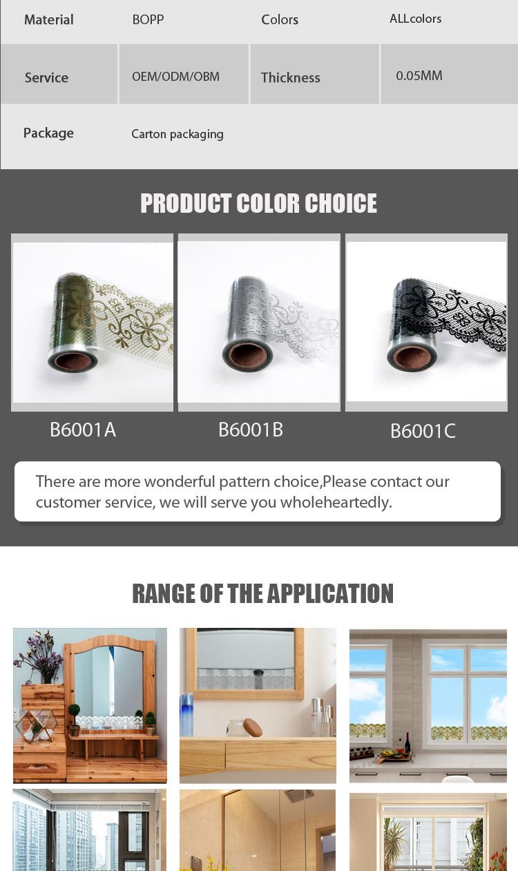 SUNYE self adhesive borders directly sale bulk production-4