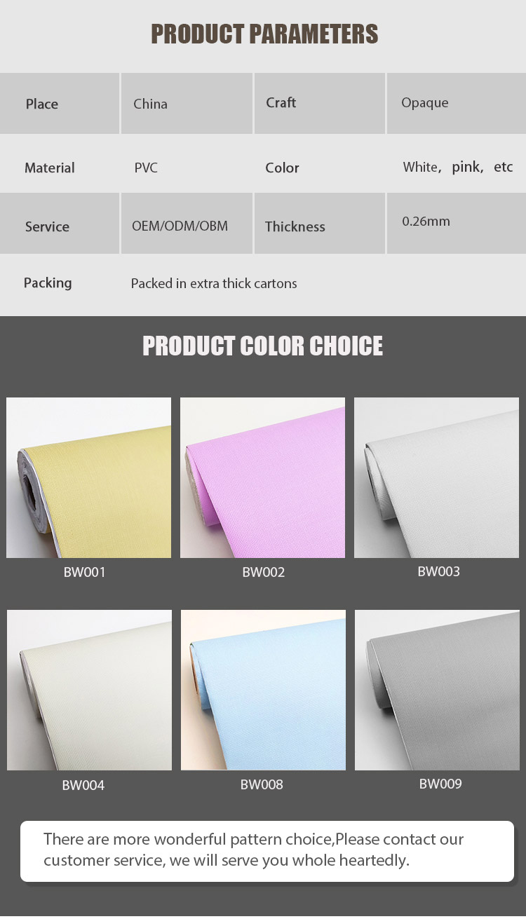 SUNYE solid removable wallpaper supply for control room-4