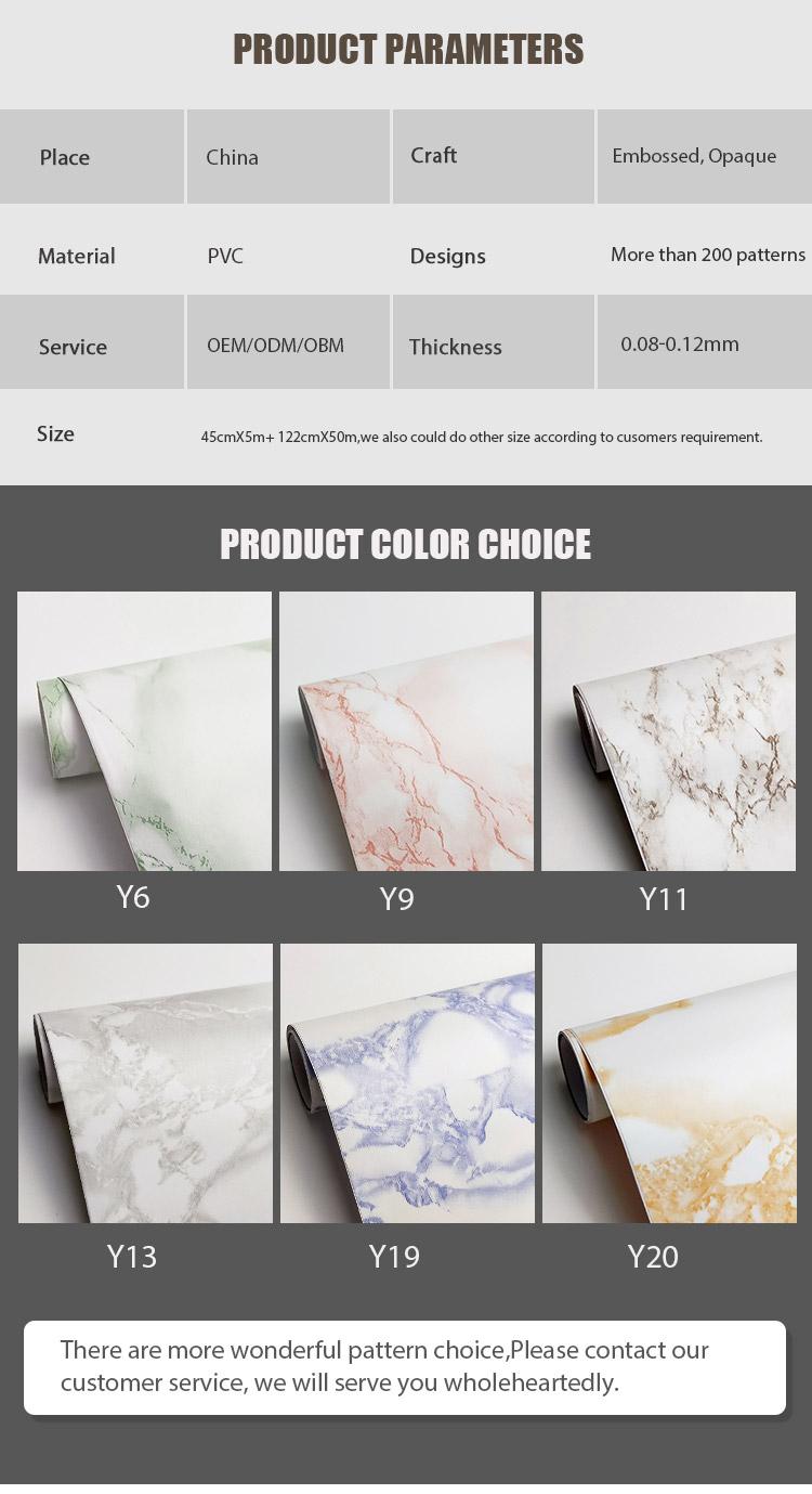 SUNYE granite sticker directly sale bulk production-4
