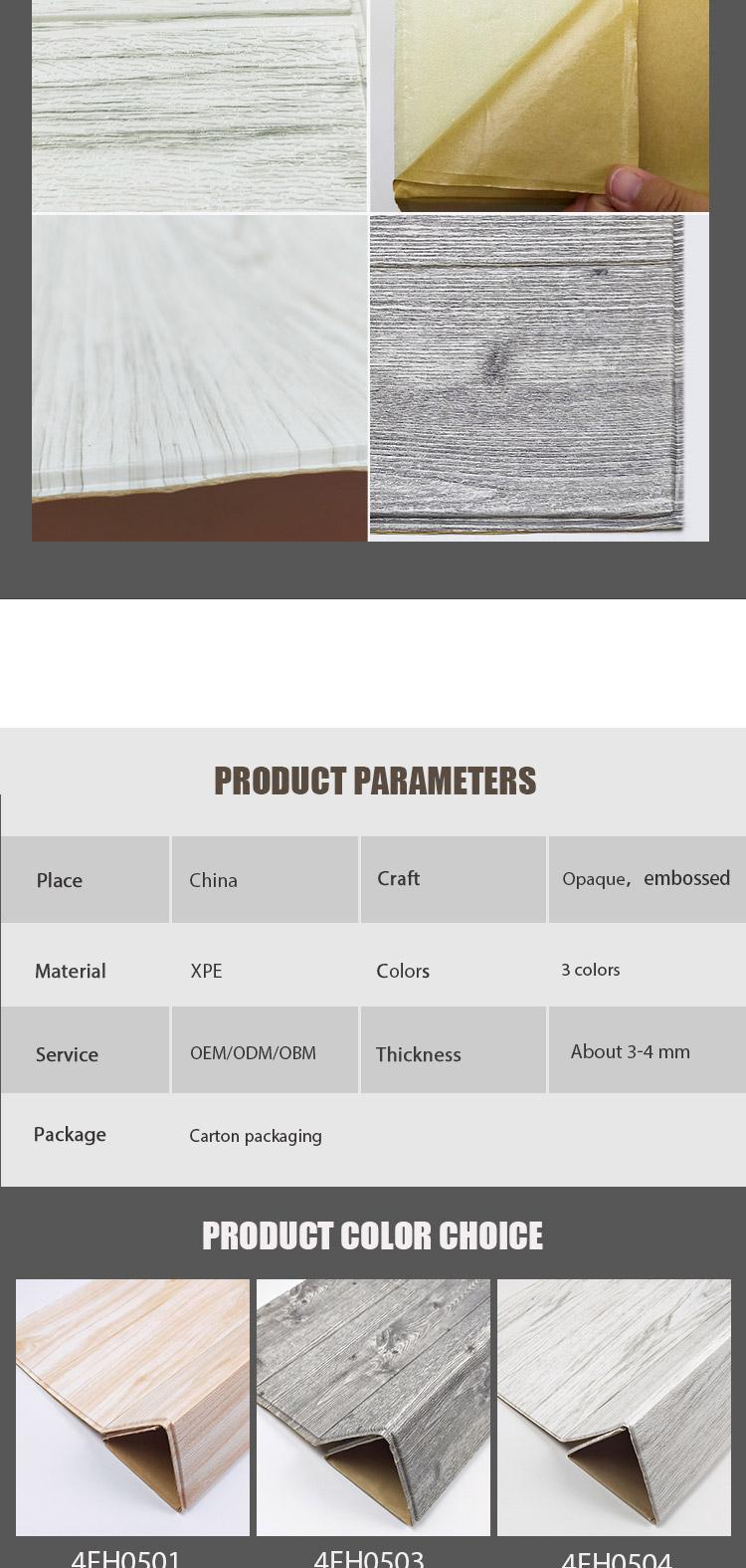 SUNYE XPE foam film best supplier bulk production-3