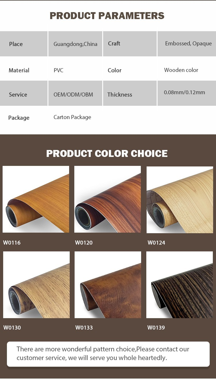 SUNYE contact paper wood grain with good price bulk production
