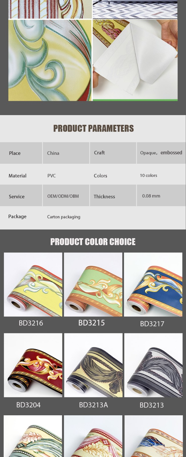 SUNYE latest self adhesive wallpaper borders best supplier bulk buy-3