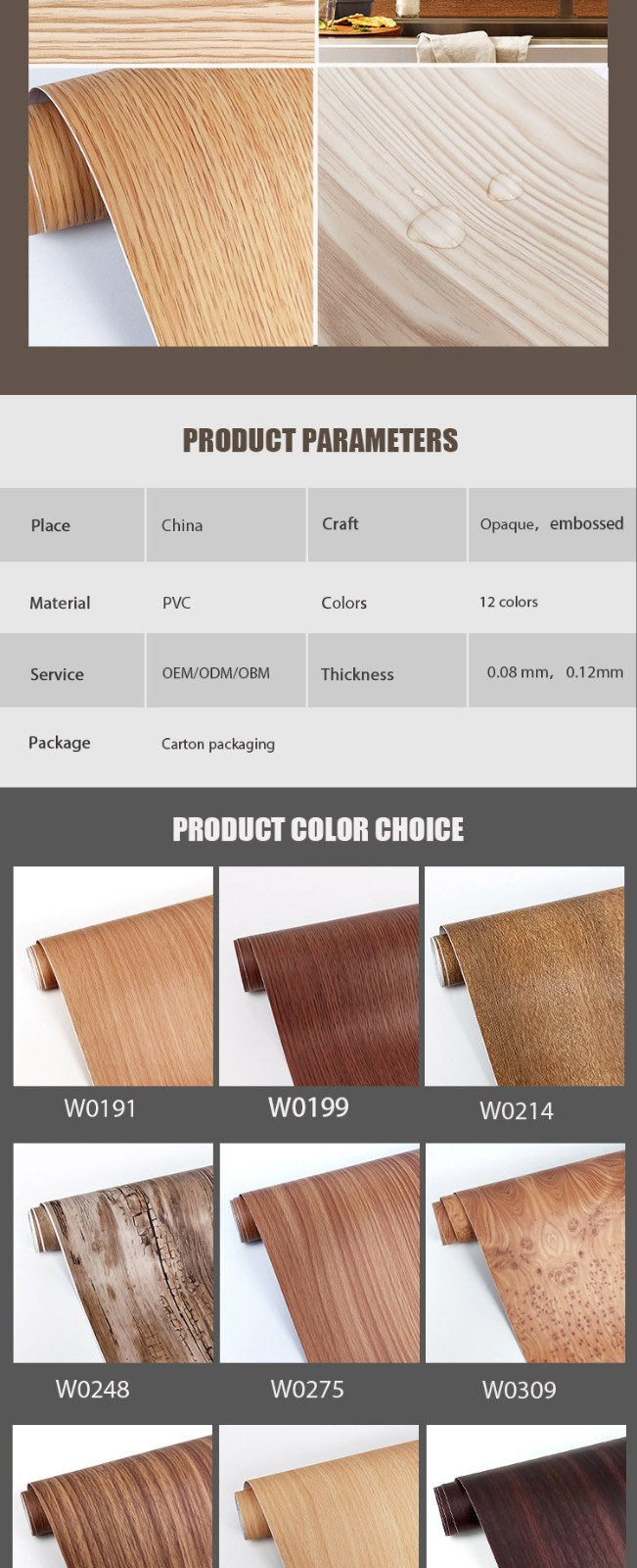 top contact paper wood pattern best supplier for electrical room-3