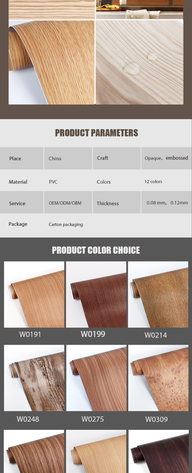 top contact paper wood pattern best supplier for electrical room
