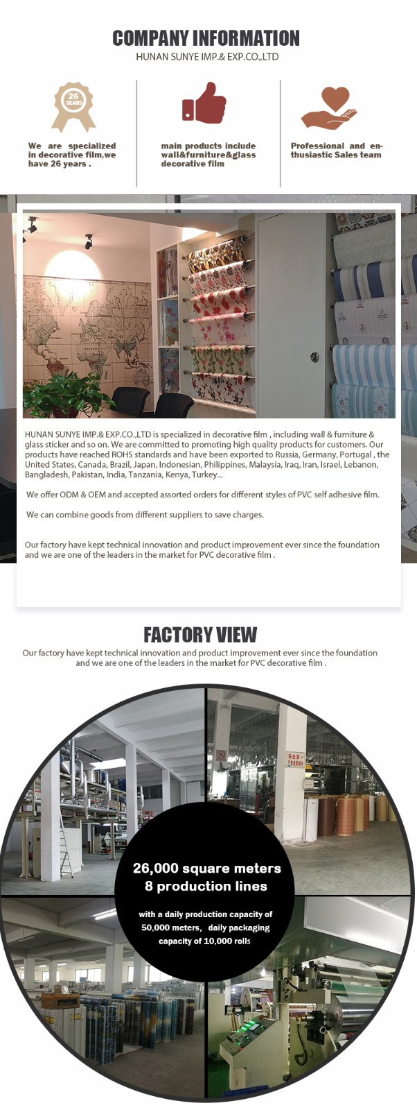 SUNYE adhesive window film manufacturer bulk buy-7