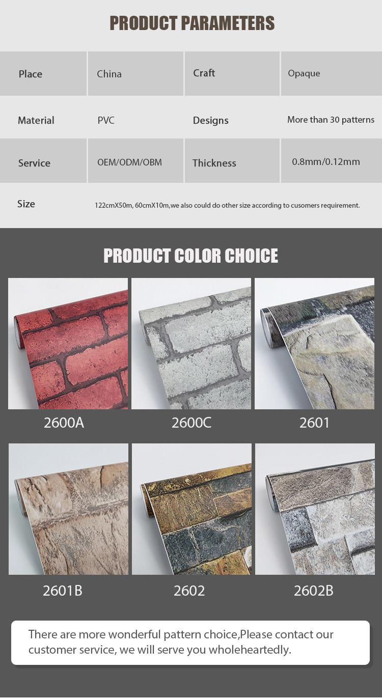 SUNYE brick wall vinyl with good price bulk buy-3